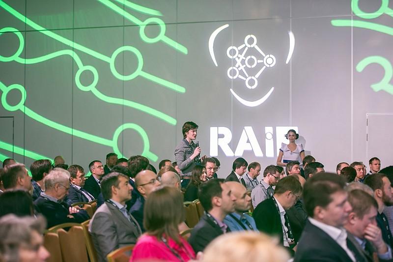 RAIF 2017