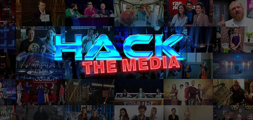 Hack_the_Media