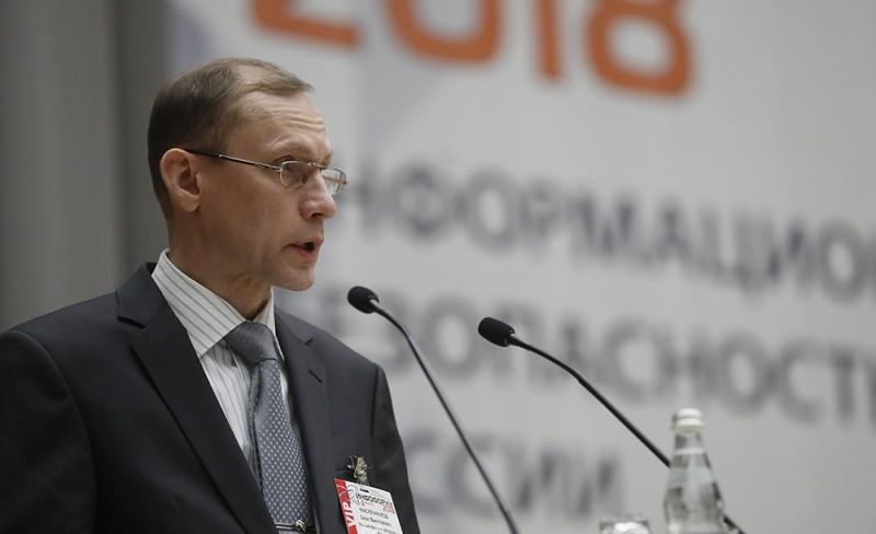 Масленников Олег Викторович