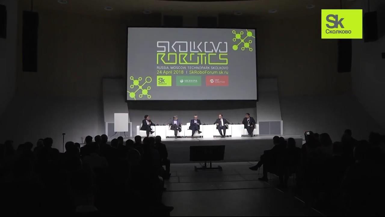 Skolkovo Robotics Forum 2018