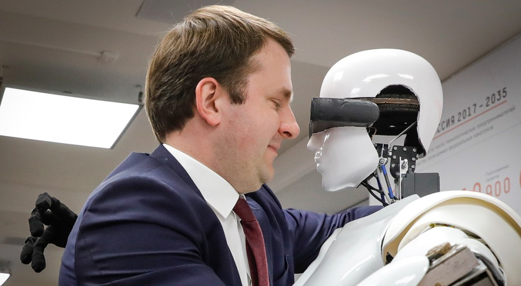 Минэкономразвития предлагает создать экспериментальные правовые режимы для тестирования новых технологий
