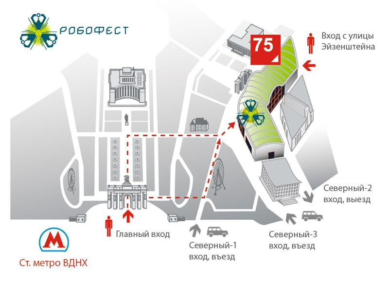 Москва, ВДНХ, павильон 75, зал А