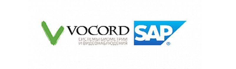 SAP и Вокорд