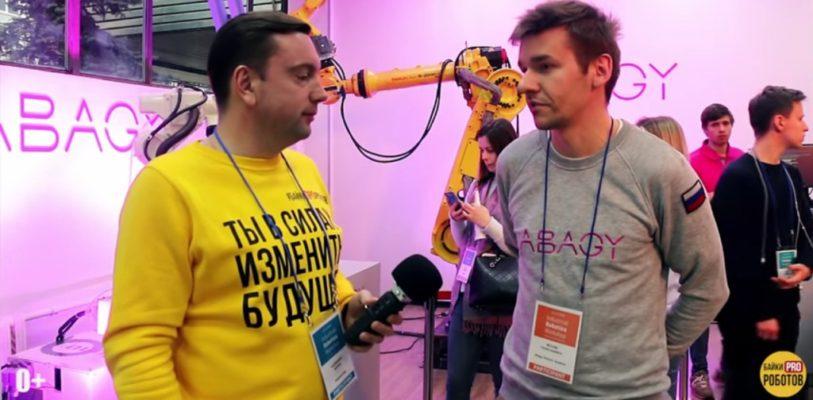 Видеообзор II Industrial Robotics Workshop