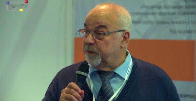 Выступление Николая Юденкова