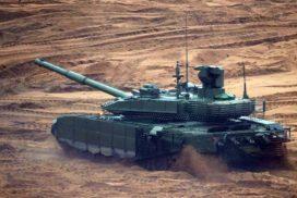 Танк Т-90МС