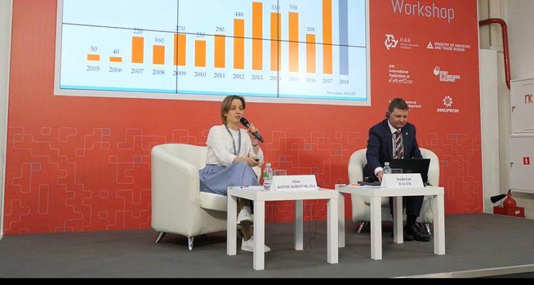 IRW3 Мировой и российский рынок робототехники (презентация)
