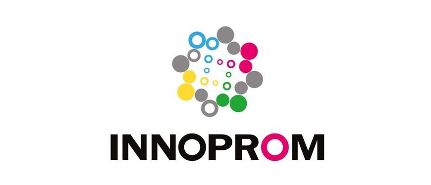 Иннопром-2019