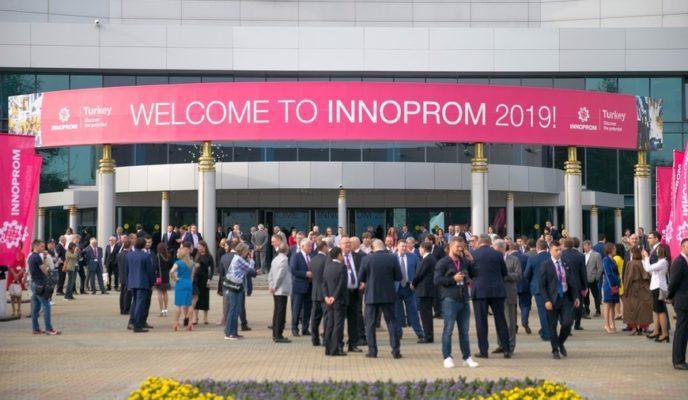 «Иннопром-2019»