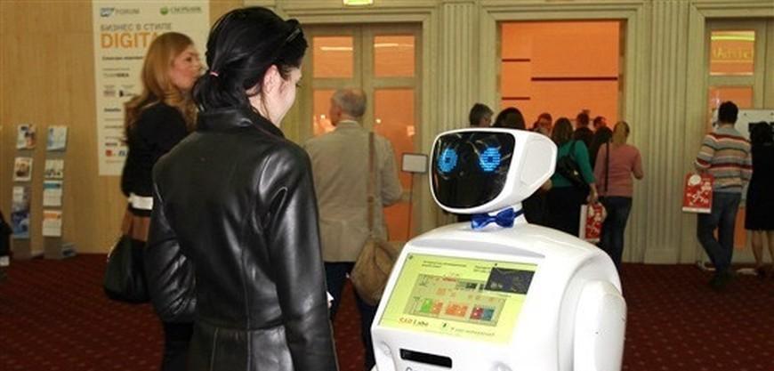 133 миллиарда на роботов
