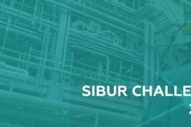 SIBUR Challenge 2019