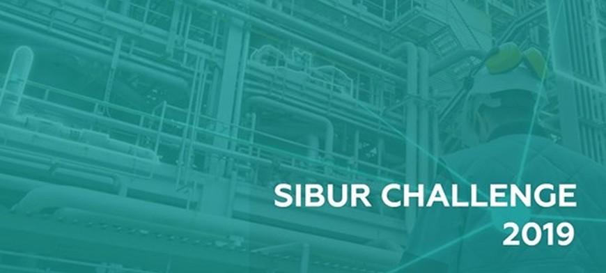 Стартовало cоревнование по анализу данных SIBUR Challenge
