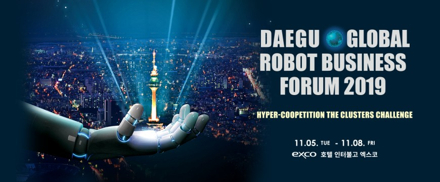 Узнать секрет успеха корейской робототехники: бизнес-миссия в Южную Корею