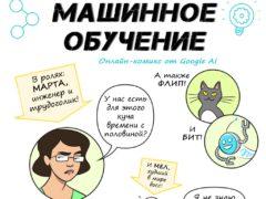 comics01