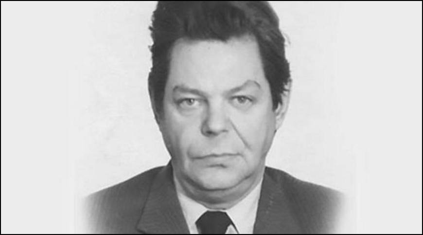 Поспелов Дмитрий Александрович