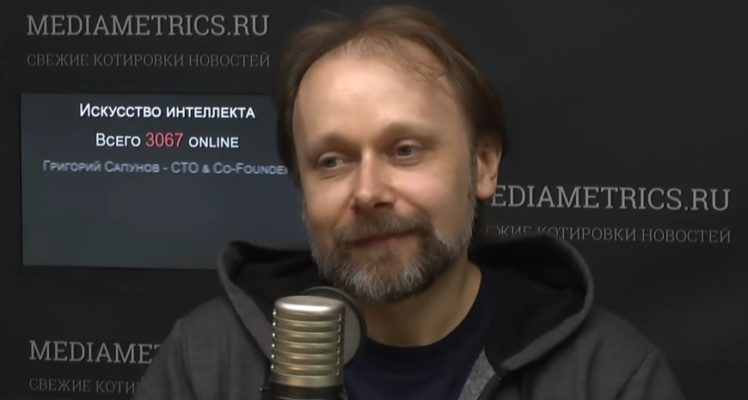 Григорий Сапунов