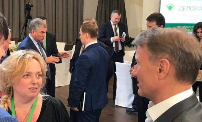Ольга Ускова и Герман Греф