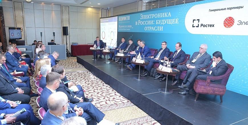 Электроника в России: будущее отрасли