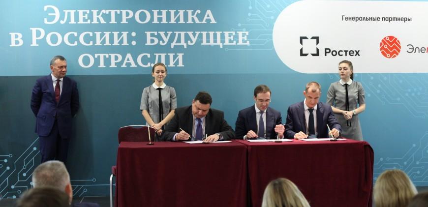 В России создан консорциум по железу для ИИ