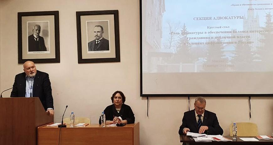 Юрий Пилипенко Президент Федеральной палаты адвокатов