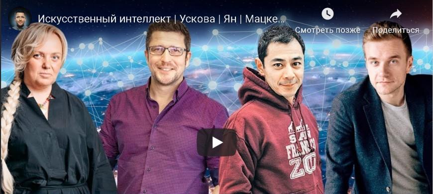 на канале Максима Спиридонова