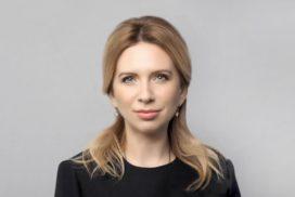 Тарасенко Оксана Валерьевна заместитель министра экономического развития