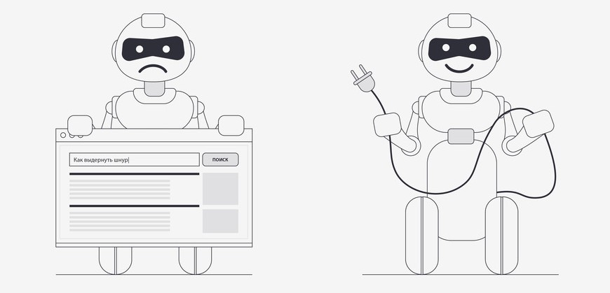 Что такое робототехника. Онлайн-курс