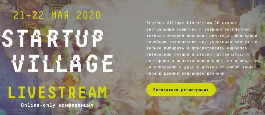 Startup Village Livestream