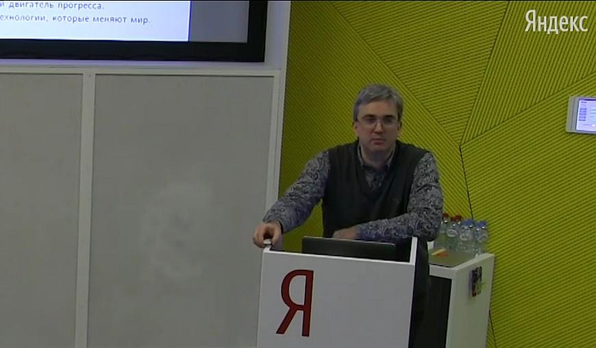 Воронцов. Курс «Машинное обучение» 2019