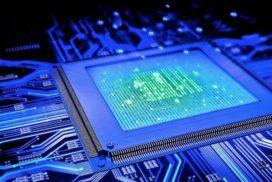 консорциум производителей вычислительной техники