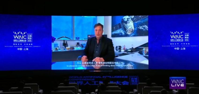 Илон Маск на открытии конференции WAIC 2020