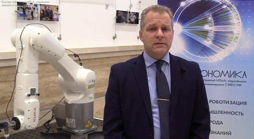 Кластер Креономика приглашает на Российскую неделю роботизации