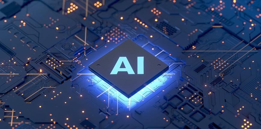 Правительство утвердило концепцию развития регулирования искусственного интеллекта и робототехники