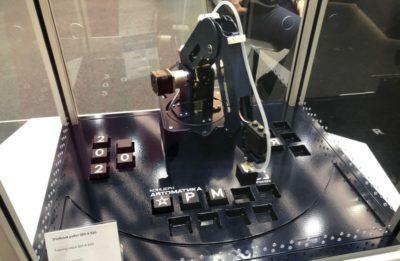 учебный робот SD1-4-320