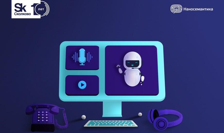 NLab Marker — платформа для разметки данных для машинного обучения