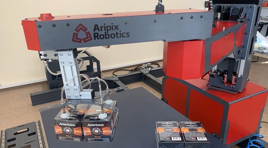 Aripix A1