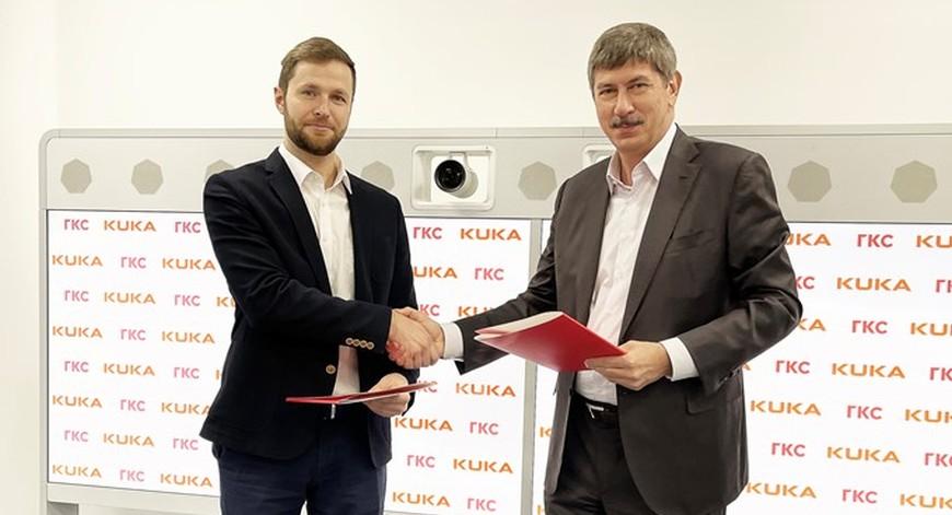 ГКС и KUKA Россия объявляют о начале сотрудничества по цифровизации предприятий