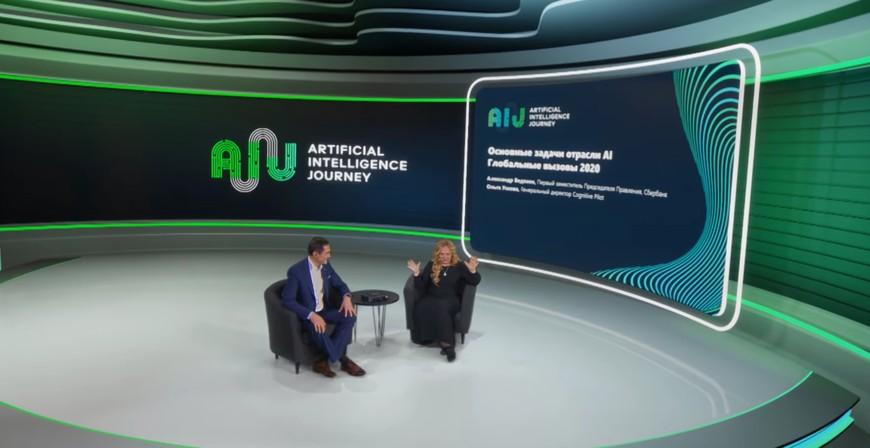Основные задачи отрасли AI