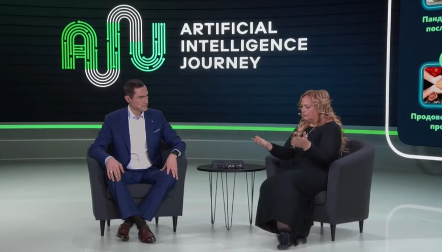 Видеозаписи AI Journey