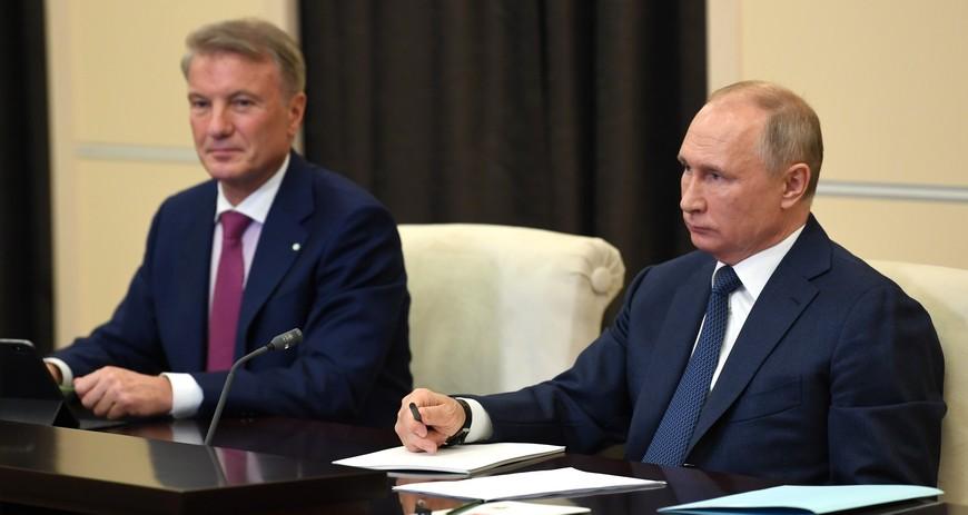Владимир Путин принял участие в конференции Artificial Intelligence Journey