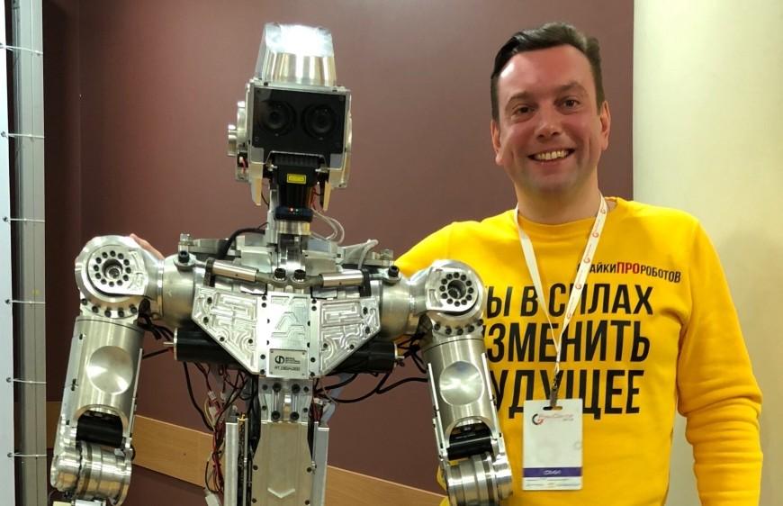 Байки про роботов от Александра Байкина