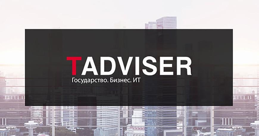 TAdviser развивает автоматическую журналистику
