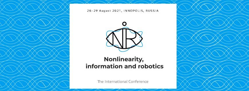 Конференция NIR-2021