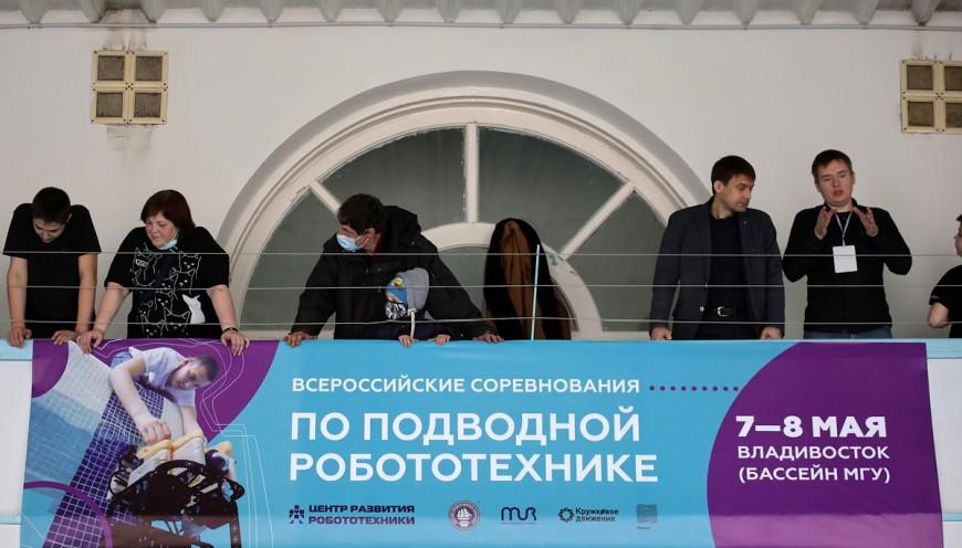 всероссийские соревнования по подводной робототехнике