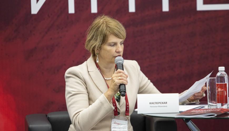 Наталья Касперская на форуме «Армия-2021»
