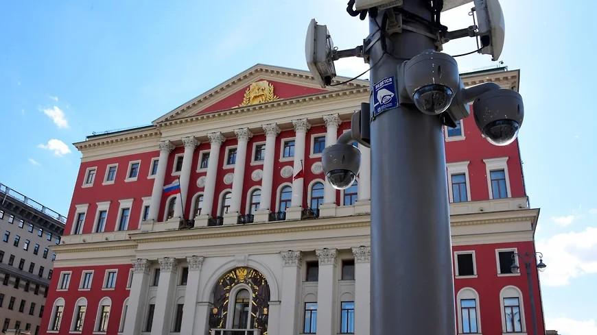 Московская мэрия передаст полиции фотографии пользователей
